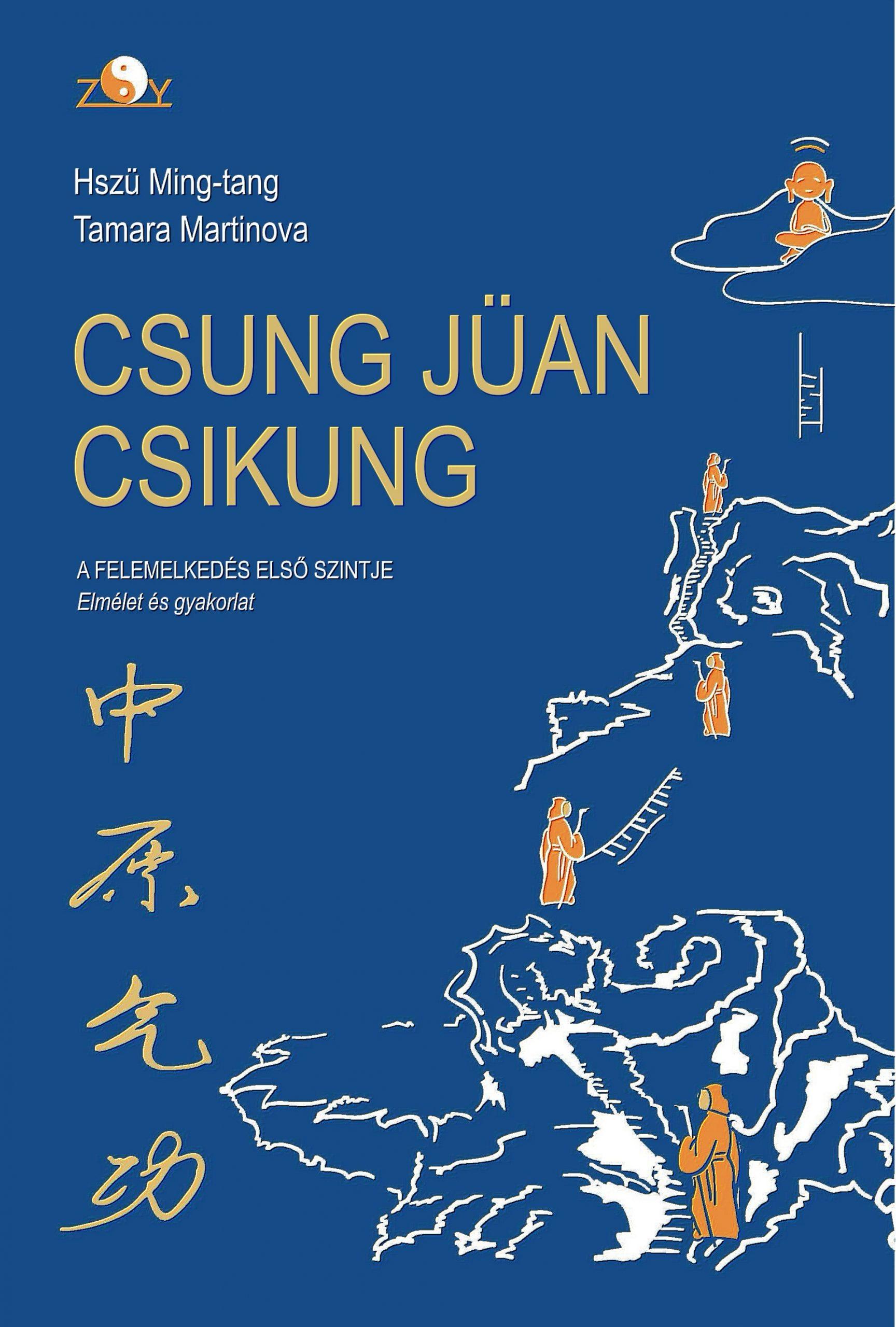 Csung Jüan Csikung című könyv